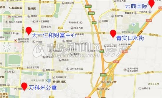 城阳精装公寓,以租养贷,青岛新闻网房产
