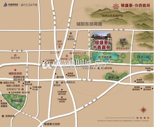 银盛泰书香嘉苑,青岛新闻网房产