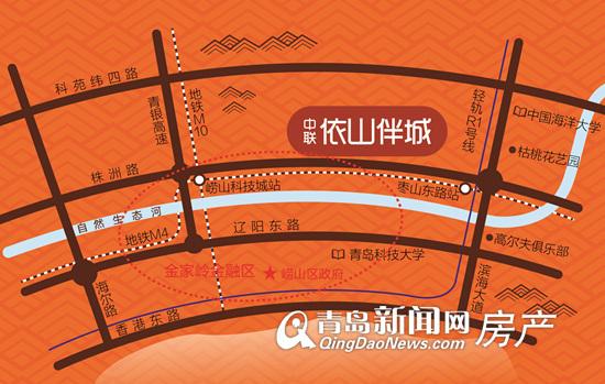 中联建业,依山伴城,崂山,区位图,青岛新闻网