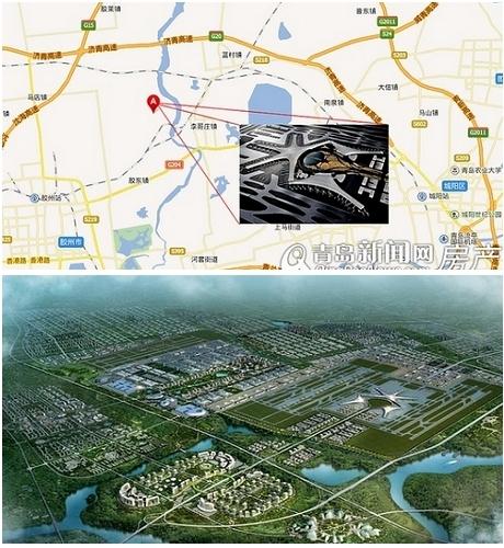 青岛胶州新机场,新空港经济区,青岛新闻网房产