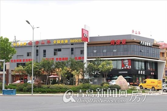 北京城建龙樾湾,李沧,东李,加推,青岛新闻网