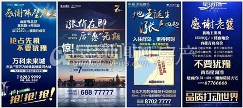 宜昌路16号,青岛房价涨价,青岛新闻网房产