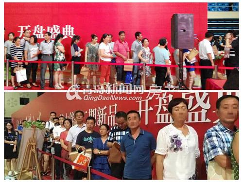 中联建业,依山伴城,崂山,开盘,团购,青岛新闻网