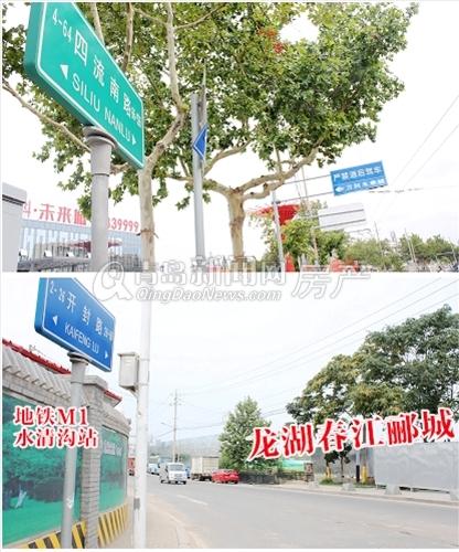龙湖春江郦城,市北新盘,青岛新闻网房产