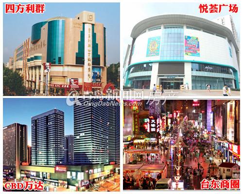 信达,蓝庭福邸,市北,LOFT,青岛新闻网