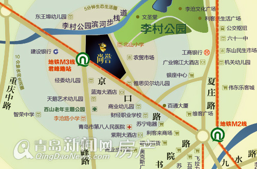 康太源,尚誉广场,李村商圈,商铺,地铁M3,青岛新闻网