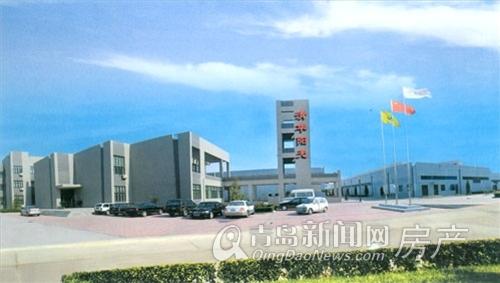 启迪协信青岛科技城,启迪清洁能源集团,专访,青岛新闻网