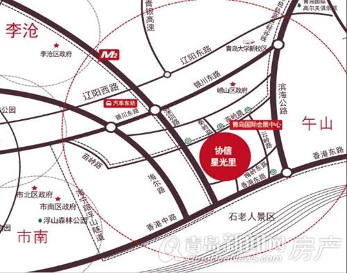 WFC协信中心,崂山,星光里商业街,loft,精装公寓,青岛新闻网