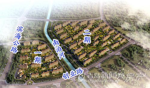 鲁信和璧花园,蓝色硅谷房价,即墨新房,青岛新闻网