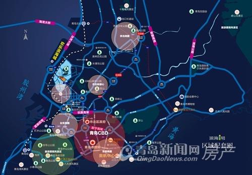滨海1号,青岛新闻网房产
