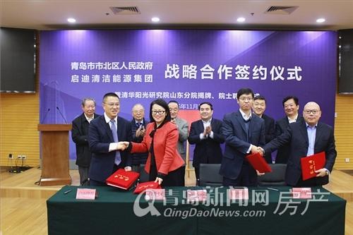 启迪协信青岛科技城,中国科学院院士团队,市北,LOFT,青岛新闻网