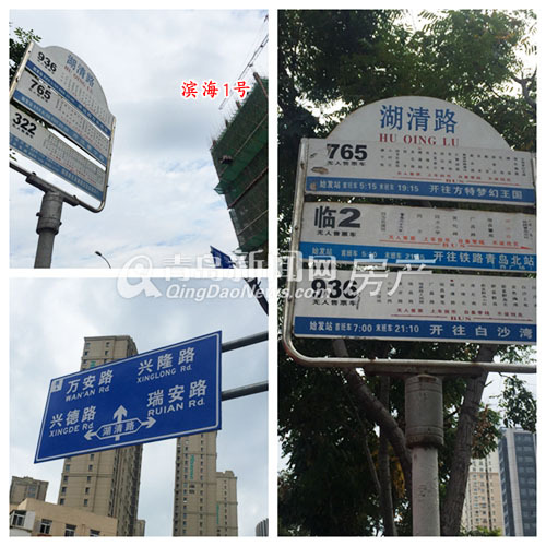 滨海1号,市北区,loft,瑞昌路,青岛新闻网