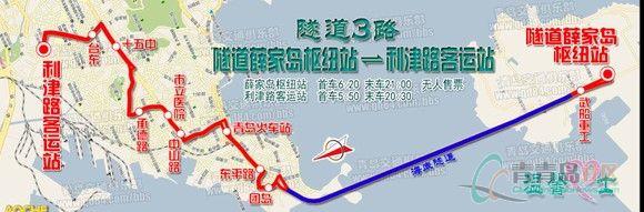 最新消息:青岛—开发区海底隧道公交车路线图公布!