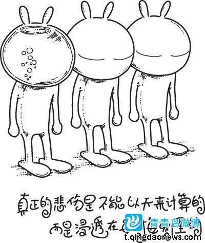 word:   莉娜之屋0102   莉娜之屋的微博_青青岛微博_青  ...