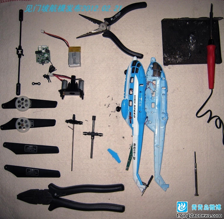 手制作航空模型遥控直升机
