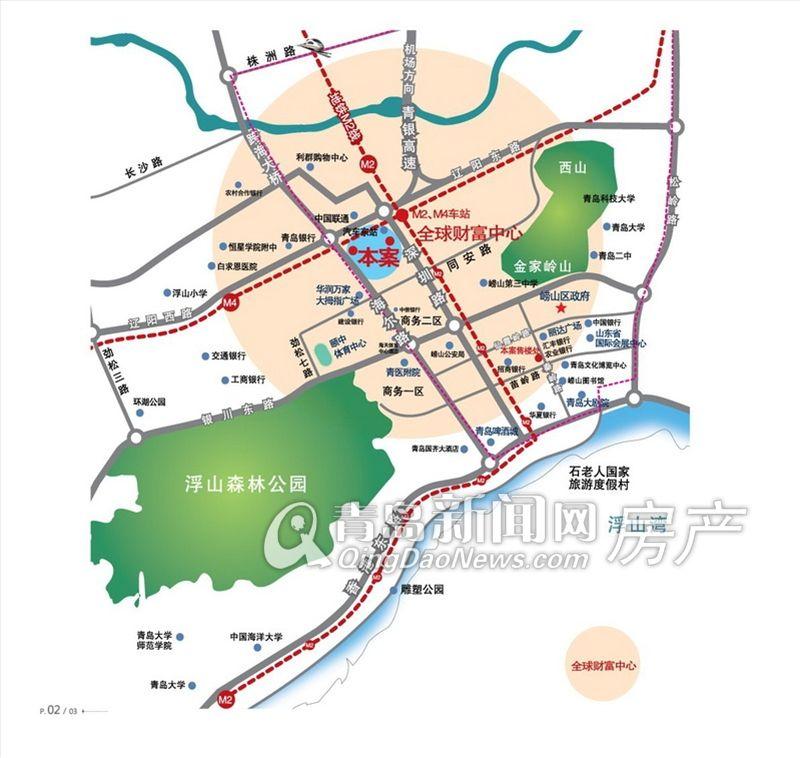 市南香港中路中铁青岛中