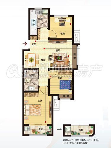 中海国际社区一里城3a户型三室两厅一卫92㎡
