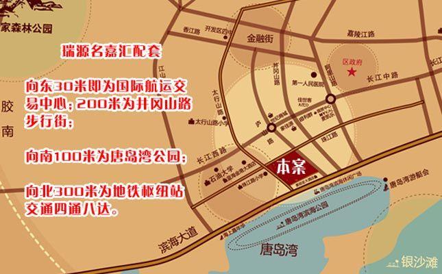 青岛经济技术开发区珠