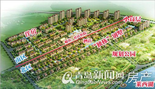 奥润,熙湖华府,别墅,规划图,青岛新闻网房产