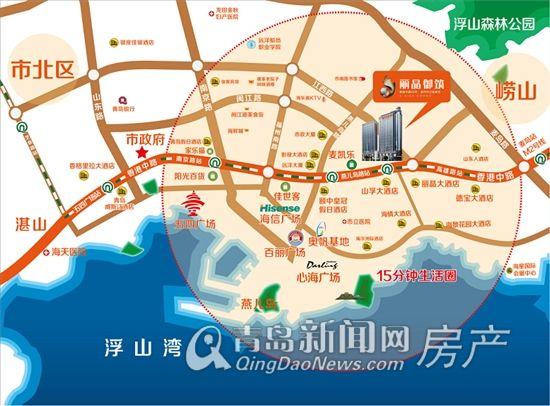 丽晶,御筑,市南区,香港中路,青岛新闻网房产