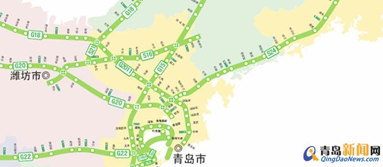 青岛高速路况_青岛新闻网itag
