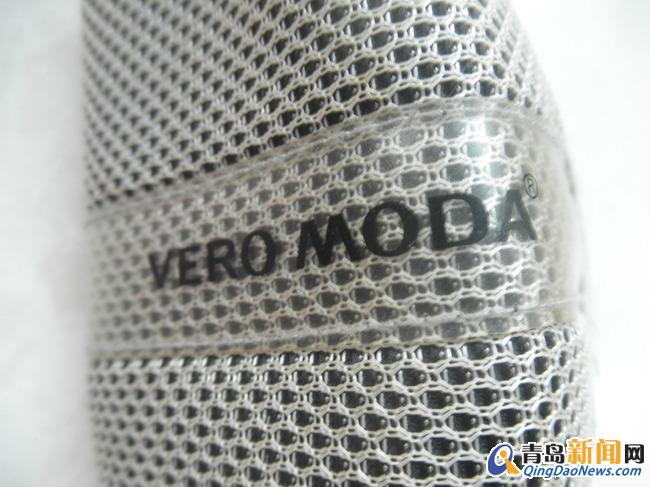 veromoda赠送眼镜-VERO MODA太阳镜 游游鱼鱼的换铺 新闻网换客图片