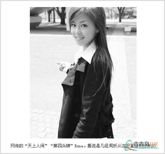 北京天上人间老板显赫背景曝光 组图 青青岛