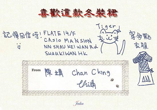【冷笑画】(273+)《陈靖的Tiger猫》【睇片】《擦地板貓》by Julia诗清话逸 ... ... ..._图1-5