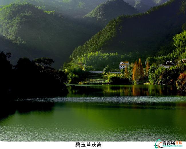 芦茨湾风景图片大全