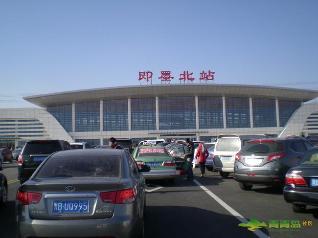 青荣高铁即墨北站-青青岛社区