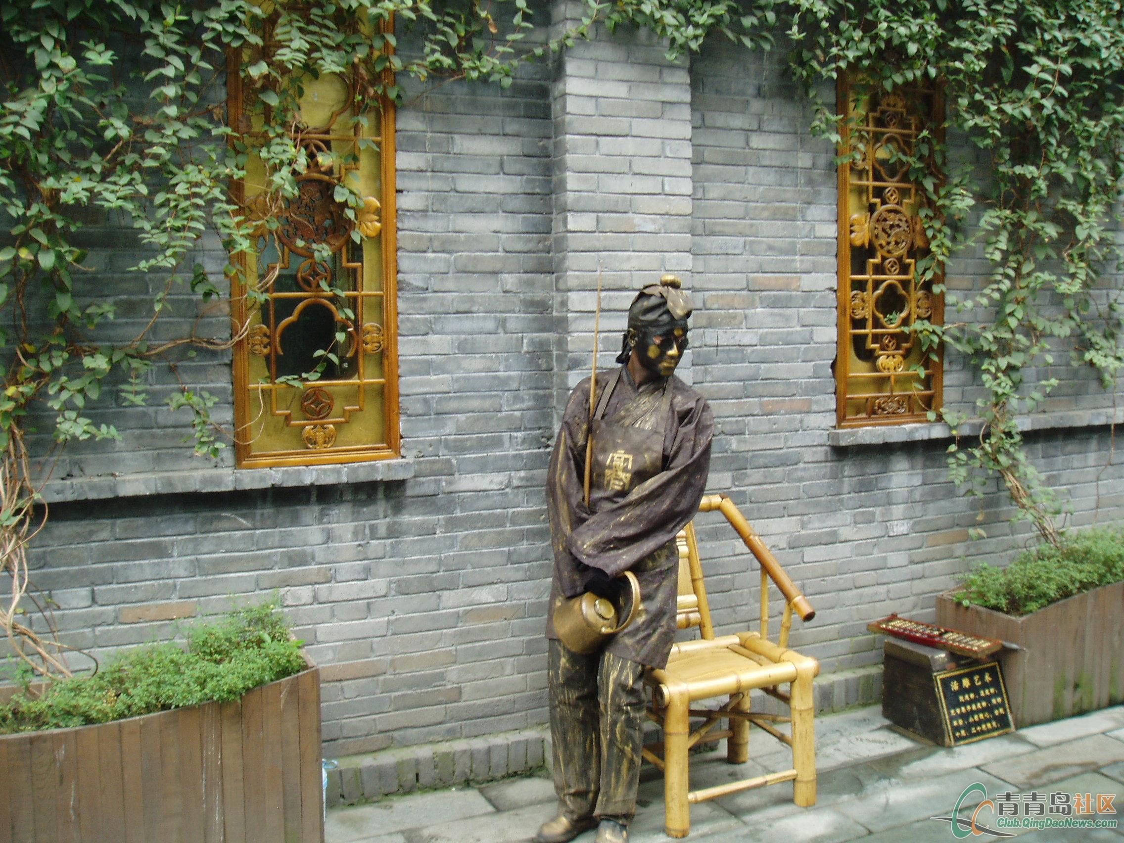 成都的名片宽窄巷子-青青岛社区