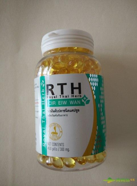 泰国解毒丸,调经丸,蛇油丸