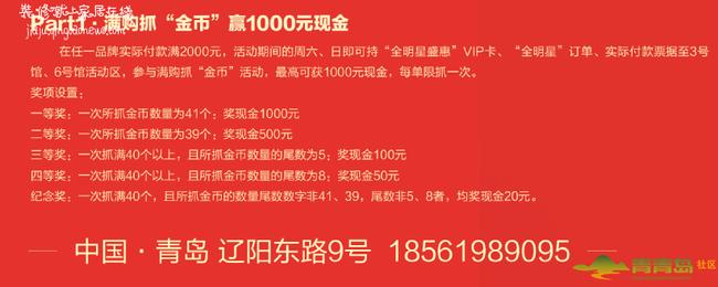 1537700800
