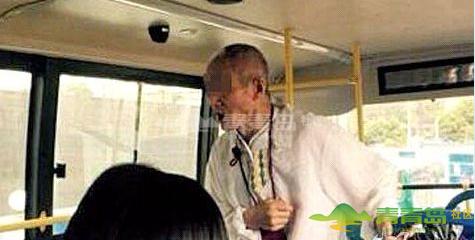 孩子公交车上大便