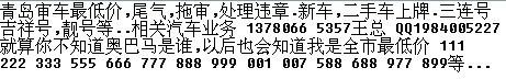 1526975765