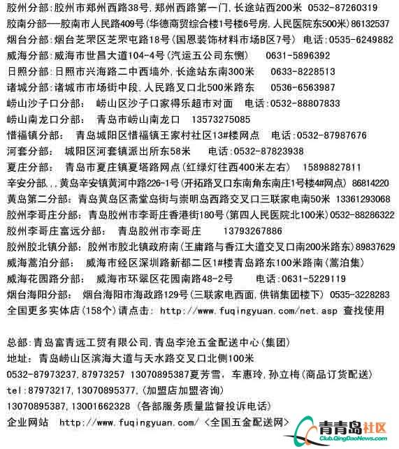【上海公交企业开展创先争优活动gx】