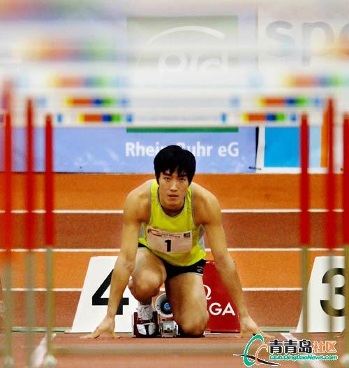 上跑道就是胜利 奔跑吧刘翔 送祝福得奖券