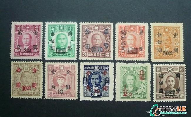 邮票回收网邮票邮品钱币纪念钞金银币图片