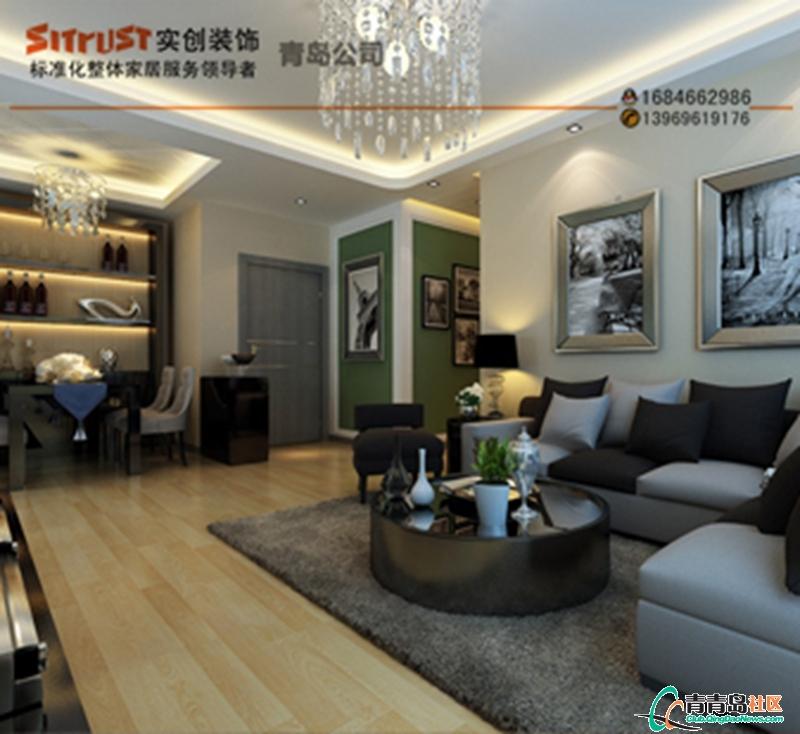 打造-李村98平米-现代简约风格黑白灰主题装修图