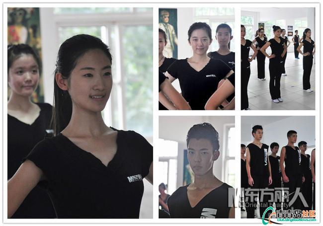 东方丽人模特学校开课啦!-青青岛社区