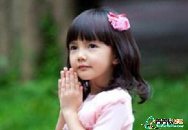 【家长必看】中国女孩和美国女孩的不同回答 青青岛