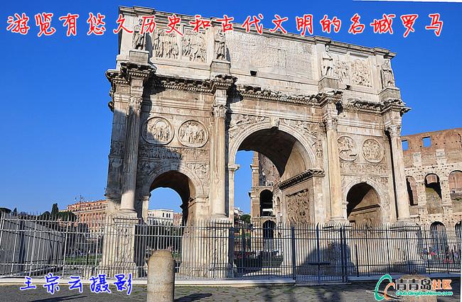 古罗马建筑最基本结构和最伟大的成就之一:拱券结构