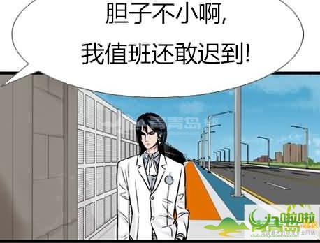 大漫画手机-青青岛贵族社区版漫画有莉妖气萝图片