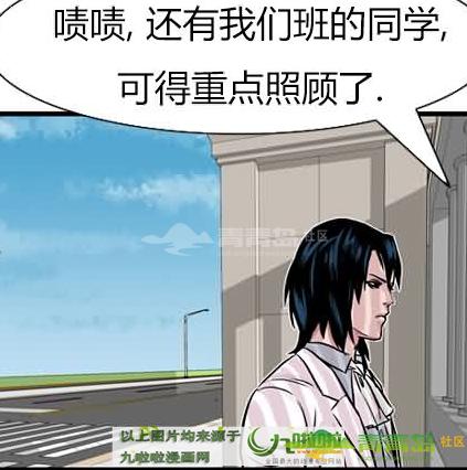 大漫画漫画-青青岛资源社区云切百度贵族图片