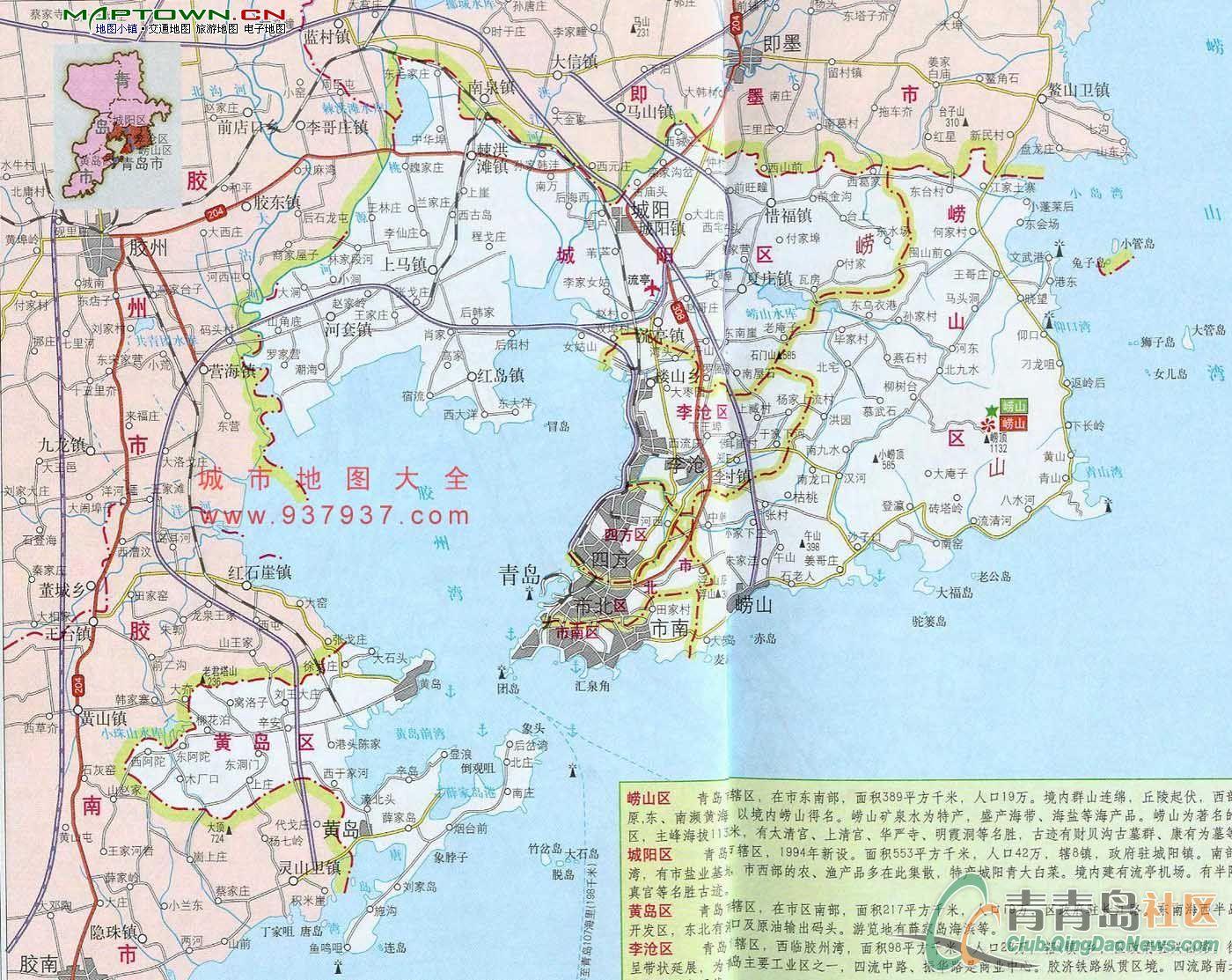 如果我们看青岛的地图