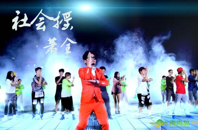 015流行网络DJ舞曲 萧全 社会摇