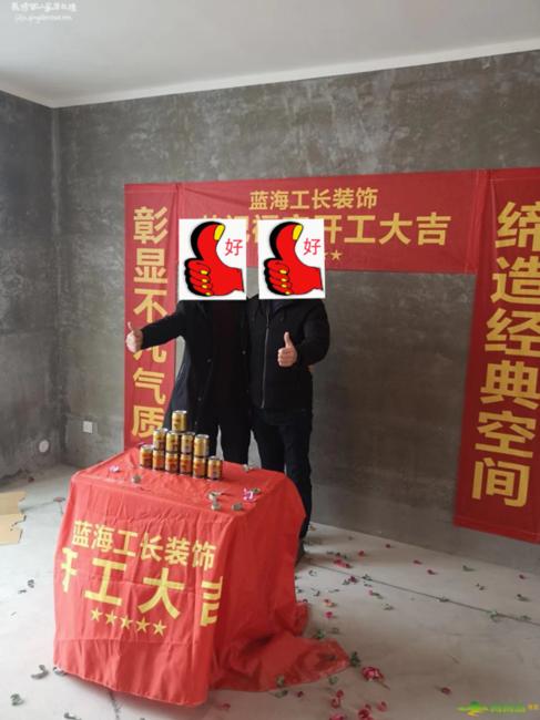 1558798310