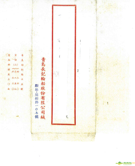1519160720