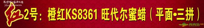 1550367889