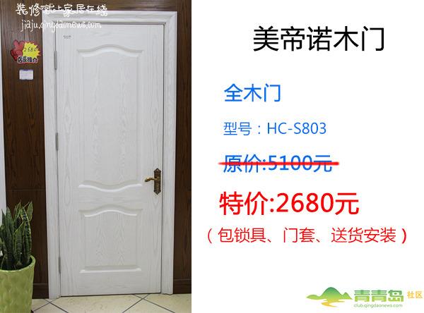 1496598925
